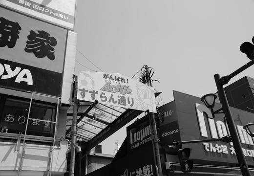 盆栽町10 (19)_R