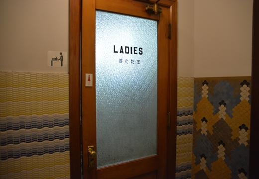 富士屋ホテル (355)_R