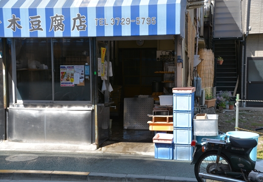 石川台・桐ケ谷 (97)_R