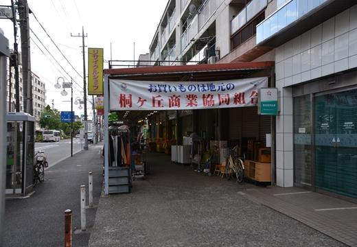 石川台・桐ケ谷 (244)_R