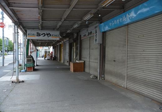 石川台・桐ケ谷 (250)_R
