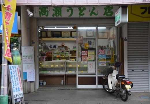 石川台・桐ケ谷 (272)_R