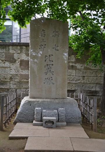 富士神社&吉祥寺 (79)_R