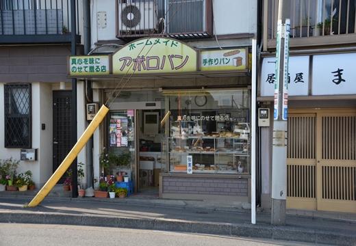 武蔵野国府 (330)_R