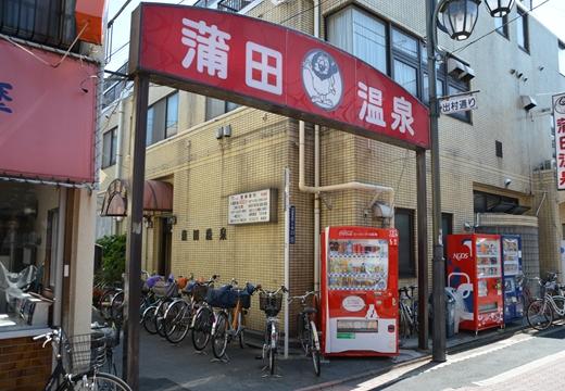 雑色・糀谷 (215)_R