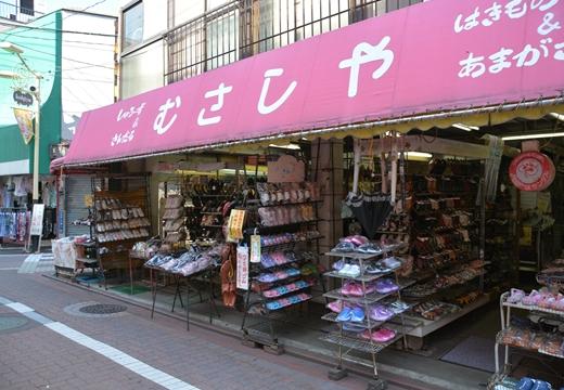雑色・糀谷 (487)_R