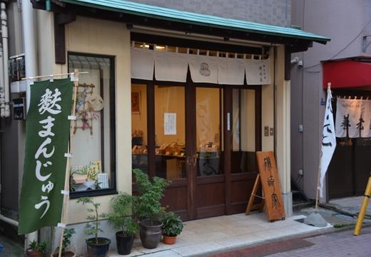 雑色・糀谷 (570)_R