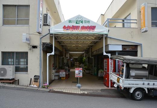鶴川 (151)_R