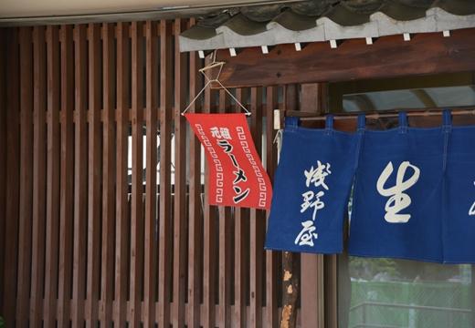 鶴川 (234)_R