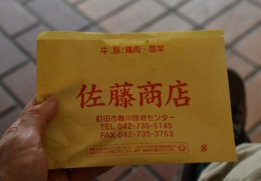 鶴川 (247)_R