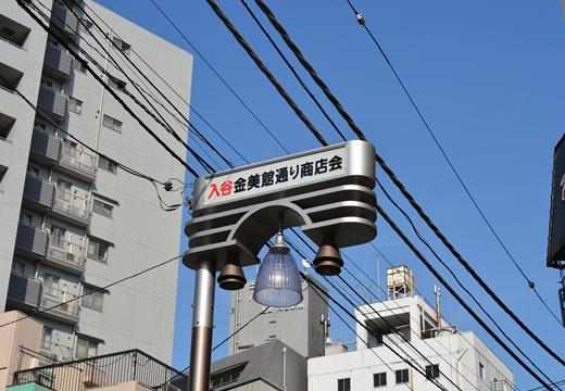 入谷界隈 (33)_R