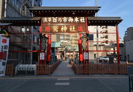 入谷界隈 (169)_R