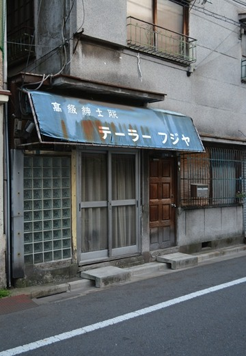 入谷界隈 (236)_R