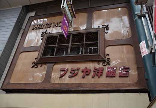 大阪 (464)_R