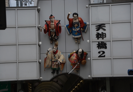 大阪 (491)_R