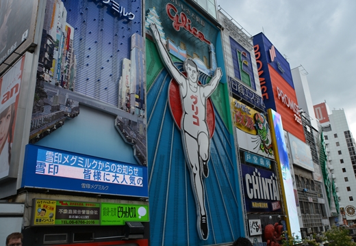 大阪 (568)_R