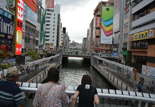 大阪 (574)_R