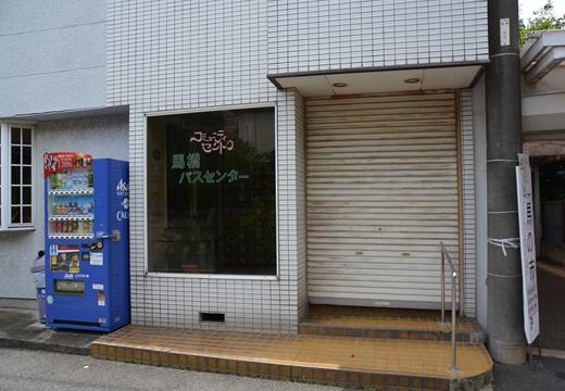馬橋小金 (55)_R