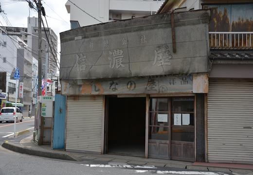 馬橋小金 (72)_R