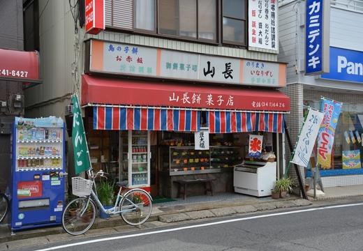 馬橋小金 (163)_R