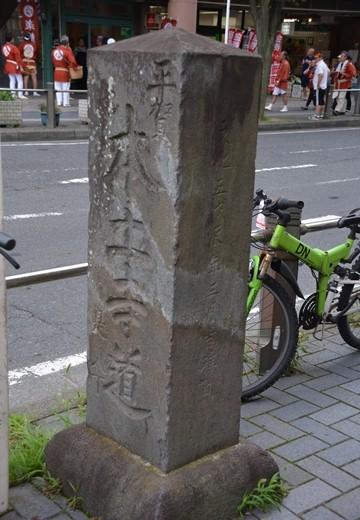 馬橋小金 (288)_R