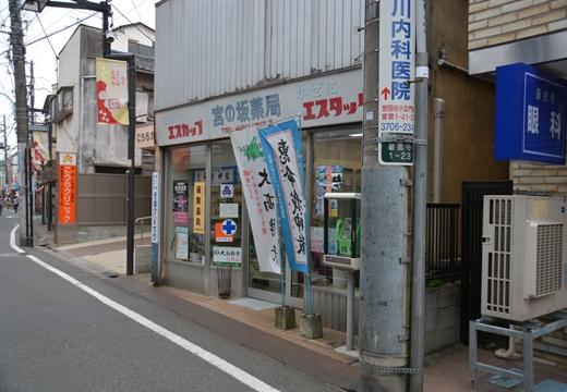 豪徳寺 (378)_R