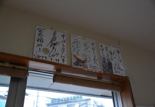 鳩ヶ谷 (65)_R