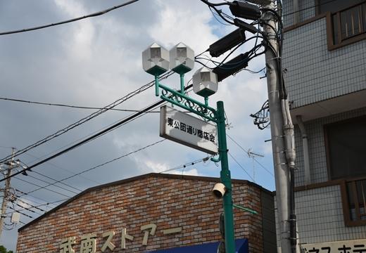 鳩ヶ谷 (73)_R
