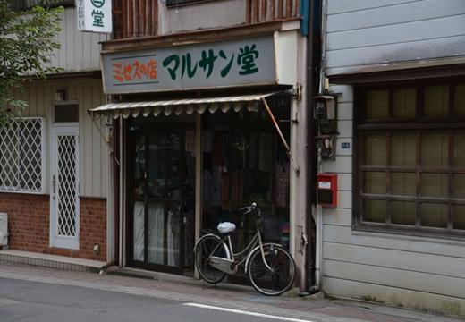 鳩ヶ谷 (82)_R