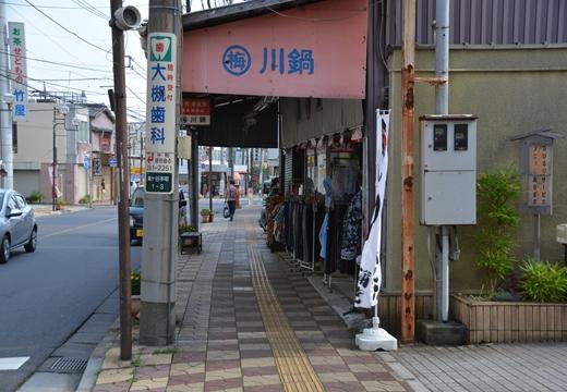 鳩ヶ谷 (224)_R