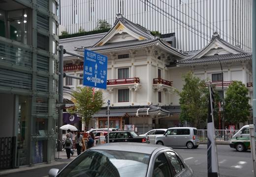 銀座・築地 (410)_R