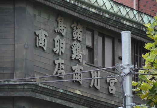 銀座・築地 (751)_R