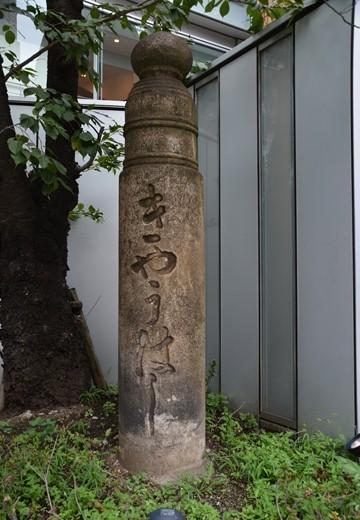 銀座・築地 (63)_R