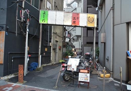 銀座・築地 (350)_R