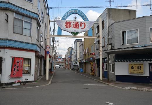 北海道2 (165)_R
