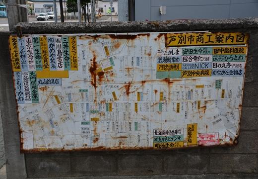 北海道2 (185)_R