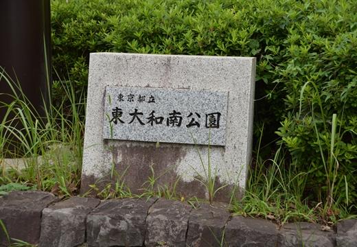 立川・玉川上水 (24)_R