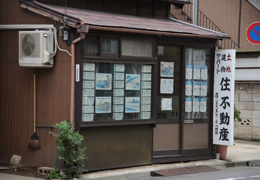 長崎・椎名 (505)_R