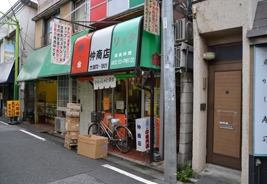 長崎・椎名 (487)_R