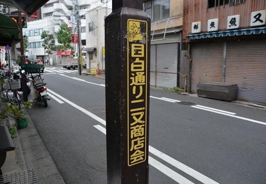 長崎・椎名 (435)_R