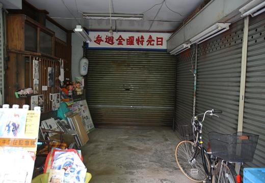長崎・椎名 (261)_R