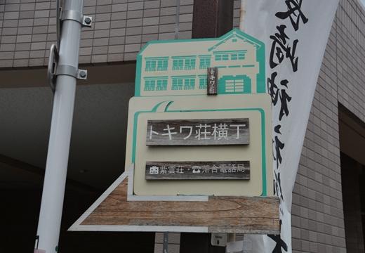長崎・椎名 (355)_R