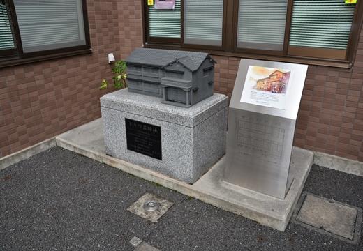長崎・椎名 (333)_R