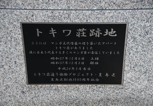長崎・椎名 (328)_R