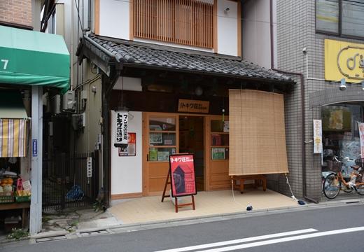 長崎・椎名 (372)_R