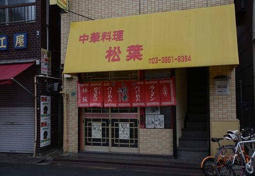 長崎・椎名 (290)_R