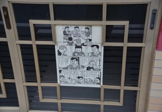 長崎・椎名 (292)_R