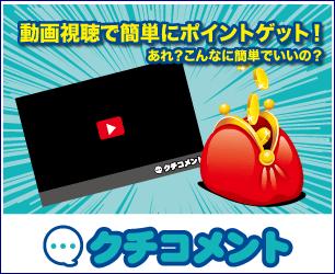 """""""動画でポイント"""