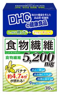 DHC「食物繊維」