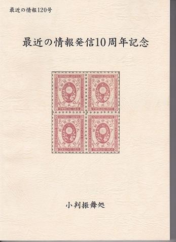 SCN_0458.jpg